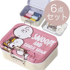 スヌーピー ソーイングキット ミニブリキ缶 6点セット 8563|裁縫セット 家庭科 ソーイングセット Peanut