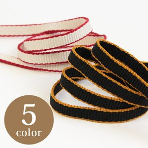 縁色 加賀紐 2分(巾6mm) 1m単位|ひも 縞 ポリエステル 和 和風 靴 赤 洗える 平紐 平ひも 丈夫 靴ひも|期間限定SALE||shugale1