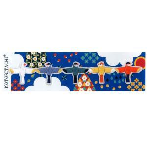 生地 ワッペン KOTORITACHI 連続ワッペン 空飛ぶ小鳥達B FKW-06|トリ|とり|女の子|通園|通学|高原綾||shugale1
