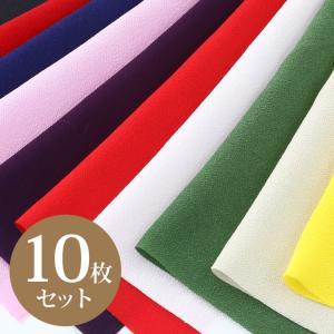 【 サイズ(約) 】 22×30cm 【 素材 】 レーヨン100%/一越ちりめん 【 内容量 】 ...