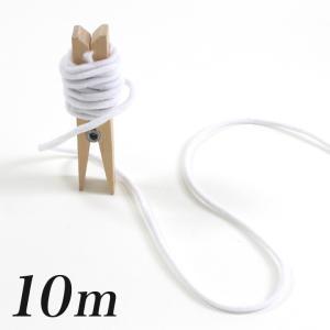 日本製 マスク用丸ゴム 10m巻き | マスクゴム 丸ゴム 丸タイプ ソフト 手作りマスク マスク 日本製 国産 日本 ハンドメイド 材料 マスク関連|shugale1