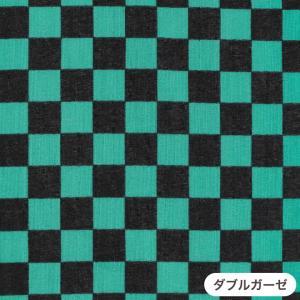 市松模様 黒×緑 ダブルガーゼ 108cm×1m(カットクロス)|生地 布 布地 話題の和柄 コミック調和柄 ガーゼ ダブルガーゼ|shugale1