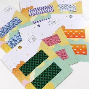 縫い付け 和柄タグ 6種類 | 和柄 タグ 目印 節分 話題の和柄 入園 入学|shugale1