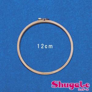 刺繍枠 12cm | 刺しゅう 刺繍 手芸 ハンドメイド トーカイ 日本製 ヒノキ|shugale1