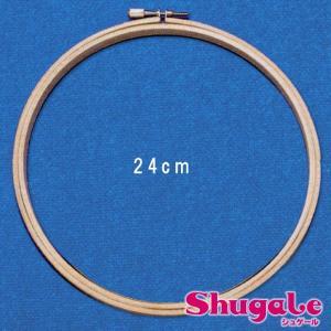 刺繍枠 24cm | 刺しゅう 刺繍 手芸 ハンドメイド トーカイ|shugale1