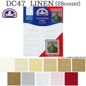 刺繍 刺しゅう布 DMC LINEN DC47 28カウント...