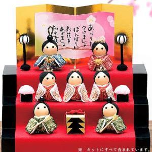 クラフト ホビークラフト 巻いて作る メタリックヤーンキット 雛壇飾り|shugale1