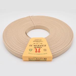 クラフト エコクラフト エコクラフトテープ テープ ハマナカエコクラフトテープ 30m巻 2