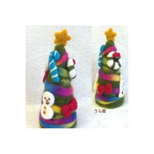 クラフト フェルト羊毛キット チューリップ SAKUSAKUクリスマスツリー|shugale1