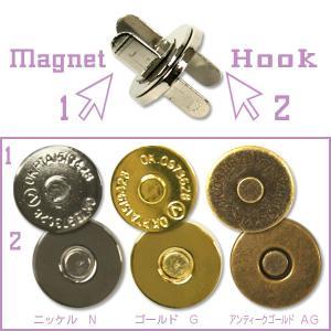 マグネットホック 強力薄型マグホック 18mm N・G・AG | ハンドメイド 手芸 トーカイ|shugale1