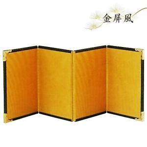 クラフト 副資材 お飾り用品 金屏風 4曲 22cm パナミ/NF-4007|shugale1