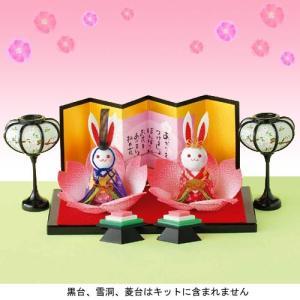 クラフト 和調手芸 ちりめんキット 五節供のお飾りもの 花びらおひなさま うさぎ|shugale1