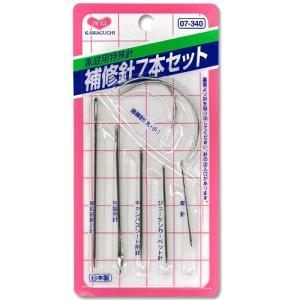 クラフト 用具 その他 補修針7本セット|shugale1