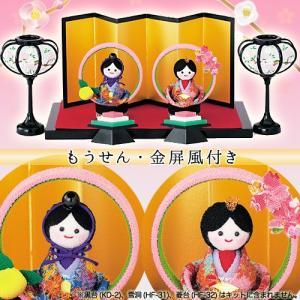 クラフト 和調手芸 ちりめんキット 五節供のお飾りもの 丸い輪のおひなさま 置きびなタイプ おひなさま|shugale1