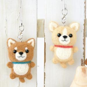 クラフト フェルト手芸 フェルト羊毛 キット ハマナカ 柴犬とチワワのストラップ|shugale1