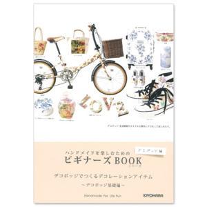 【 発売元 】 清原 DB-01 【 ページ数 】 24ページ 【 サイズ 】 A5サイズ(21×1...