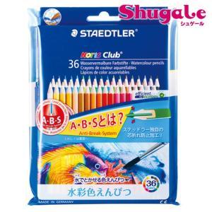 【 セット内容 】 丸筆、水彩色鉛筆36色セット 【 発売元 】 ステッドラー日本 144 10NC...