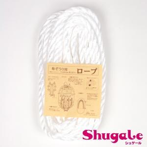 布ぞうり用PPロープ 5m|ロープ ひも プラスチックロープ 1足分 トーカイ
