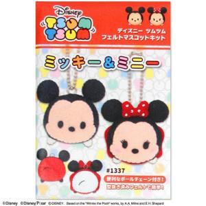 【 サイズ(約) 】 6×6cm(ミッキー、ミニー:本体サイズ)、17×10cm(パッケージサイズ)...