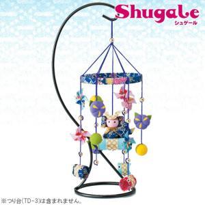 和調手芸 つるし飾りの端午の節句 青|タカギ繊維 パナミ 下げ飾り 吊るし飾り こいのぼり 初節句|shugale1