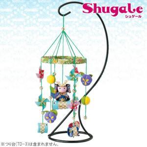 クラフト 和調手芸 つるし飾りの端午の節句 緑|タカギ繊維|パナミ|下げ飾り|吊るし飾り|こいのぼり||shugale1