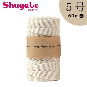 【 サイズ(約) 】直径0.9mm×60m(糸:サイズ)、直径3.4×6.3cm(1巻:サイズ) 1...
