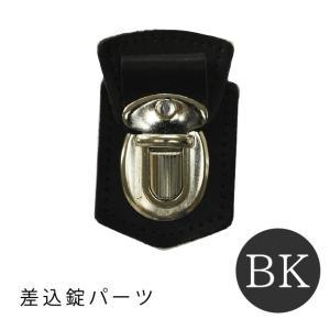 【 サイズ(約) 】6.2×3.9cm(本体サイズ)、8.5×7.5cm(パッケージサイズ) 【 入...