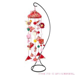 クラフト 和調手芸 傘宝つるし飾り 赤|タカギ繊維|パナミ|shugale1