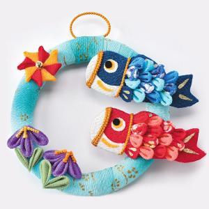 和調手芸 つまみ細工で作る 輪っかの鯉のぼり | 初節句 子供の日 端午の節句 ハンドメイド|shugale1
