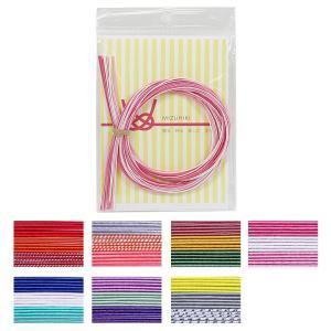 水引セット MIZUHIKI-2 | 水引き アソート 飾り ラッピング アクセサリー 材料 のし袋 祝儀袋 プレゼント ギフト ポチ袋 ぽち袋