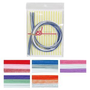 水引セット MIZUHIKI-3 | 水引き アソート 飾り ラッピング アクセサリー 材料 のし袋 祝儀袋 プレゼント ギフト ポチ袋 ぽち袋