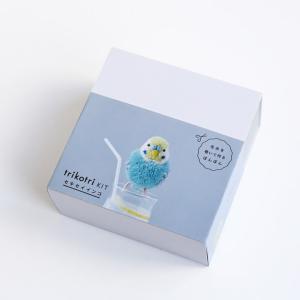 trikotriさんが作る可愛らしい小鳥たちがキットになりました。  【 サイズ(約) 】 12×1...