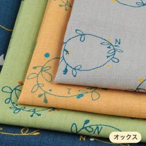 【当社限定カラーあり】 nina ケハェ オックス (1m単位) 全5色|切売り 生地 布 布地 綿 コットン オックス生地 北欧|期間限定SALE||shugale1
