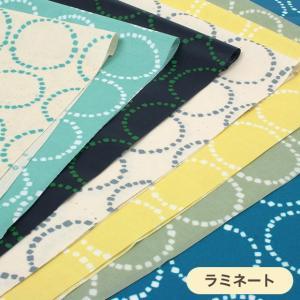【 布幅(約) 】106cm 【 素材 】綿100%/シャーティング つや消しラミネート加工 【 数...