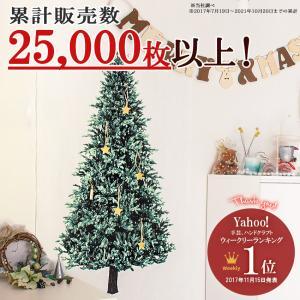 ウッド柄パネルオックス  クリスマスツリー タペストリー 9...