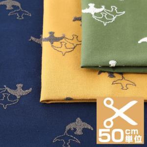 mOmen-t 刺繍 鳥柄 20シーチング (50cm単位)|切売り 生地 布 布地 服地 綿 綿100% コットン モーメント|shugale1
