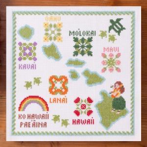 刺繍 キット COSMO aloha stitch ハワイ諸島 shugale1