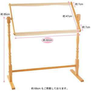 刺繍 用具・用品 DMC タペストリースクロールフレーム 82cm|shugale1
