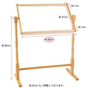 刺繍 用具・用品 DMC タペストリースクロールフレーム 68cm|shugale1