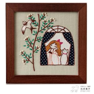 刺繍 キット COSMO(ルシアン) ねこと暮らす毎日 WINDOW|shugale1