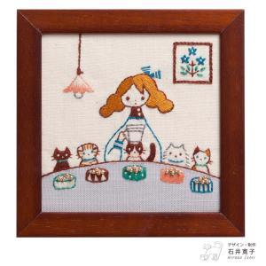 刺繍 キット COSMO(ルシアン) ねこと暮らす毎日 DINING|shugale1