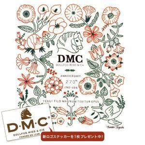 刺繍 【限定品】樋口愉美子デザイン DMC 270th Anniversary Calendar Tapestry kit 刺しゅうキット|shugale1