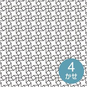 刺し子布 印刷済み布パック 一目刺しの花ふきん 風車(白) 晒木綿 刺し子布 図案印刷済み 期間限定SALE  shugale1