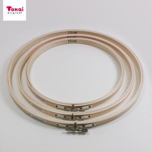 刺繍枠 (大)3サイズセット 日本製 | 刺しゅう 刺しゅう枠 枠セット|期間限定SALE ||shugale1