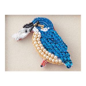 吉丸 睦さんデザインの動物モチーフのビーズキット。 「飛ぶ宝石」と言われる綺麗なカワセミが、魚をくわ...