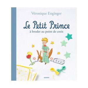 人気のヴェロニクさんがデザインした、「星の王子さま」がテーマのクロスステッチ図案集です。  ※表紙は...