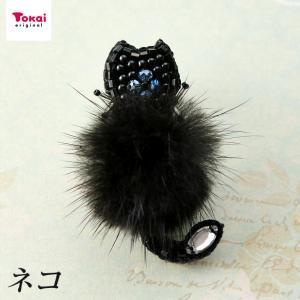 ファー動物刺繍ブローチキット 猫 BV00148 | ネコのブローチ ファー付き 猫 ねこ cat ビーズ刺しゅう キット 刺繍キット 手芸|shugale1