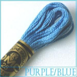 刺繍 刺しゅう糸 DMC 25番 パープル・ブルー系 813|ししゅう糸 刺繍糸 ディーエムシー D...