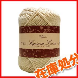 編み物 ウイスター スーピマリュクス | 毛糸 手芸 ハンドメイド トーカイ|shugale1