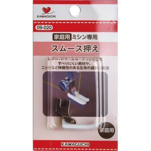 ミシン 部品・用品 スムース押え 家庭用 HA 09-020|shugale1